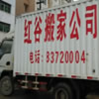 南昌红谷搬家服务公司