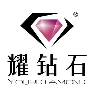 耀钻石珠宝
