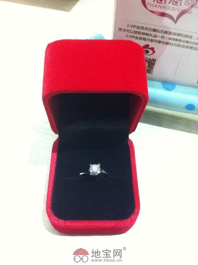 【买钻记】人生第一枚钻戒,来自耀钻石(*^__^*)